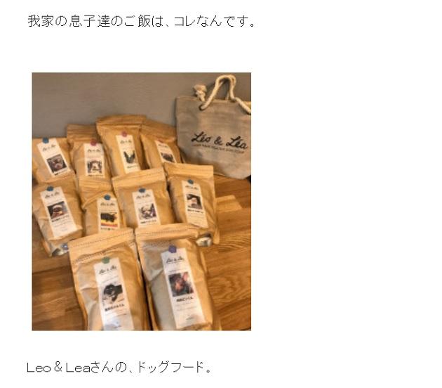 坂上 忍さんのブログ