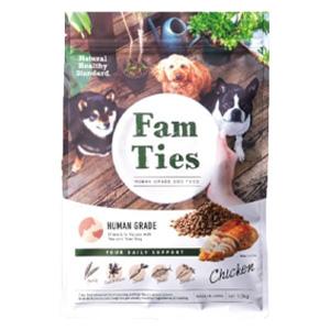 Famtiesの商品画像